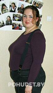 Виктория Леванович, 31 год. Минск