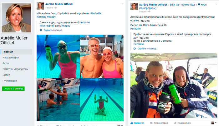 Aurélie Muller готовилась к олимпиаде 2016 в Рио