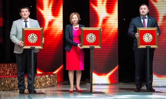 Herbalife победитель конкурсы Выбор года в Казахстане